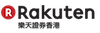 Rakuten Securities HK